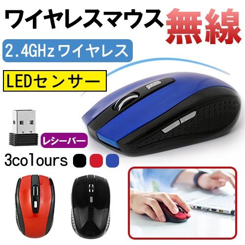 ワイヤレス マウス ゲーミングマウス 静音 mouse 小型 薄型 2.4GHz 光学式 高精度 持ち運び便利