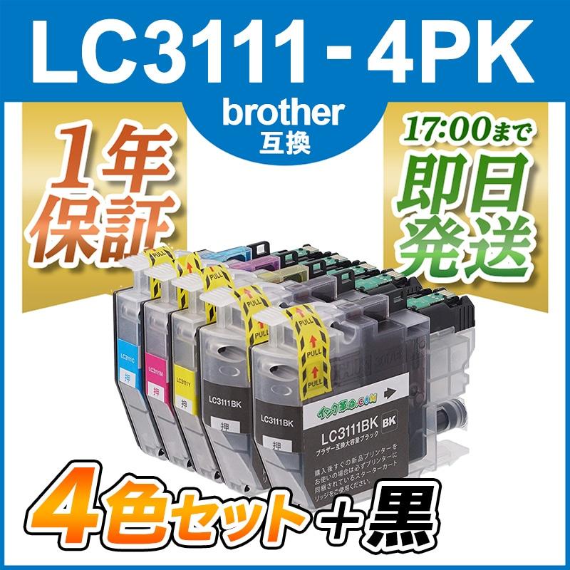 【インク革命 公式】 ブラザー LC3111-4PK (4色+BKセット) brother 互換 インクカートリッジ[インク革命製]
