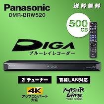 ★29980円←5000円クーポン適用価格(2/23~2/25)★パナソニック 500GB 2チューナー ブルーレイレコーダー 4Kアップコンバート対応 DIGA DMR-BRW520