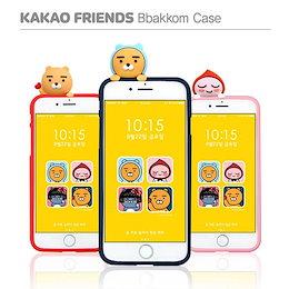 シリコンケース 韓国 iPhone SE2 ソフト マスコット付き 可愛い ライアン アピーチ