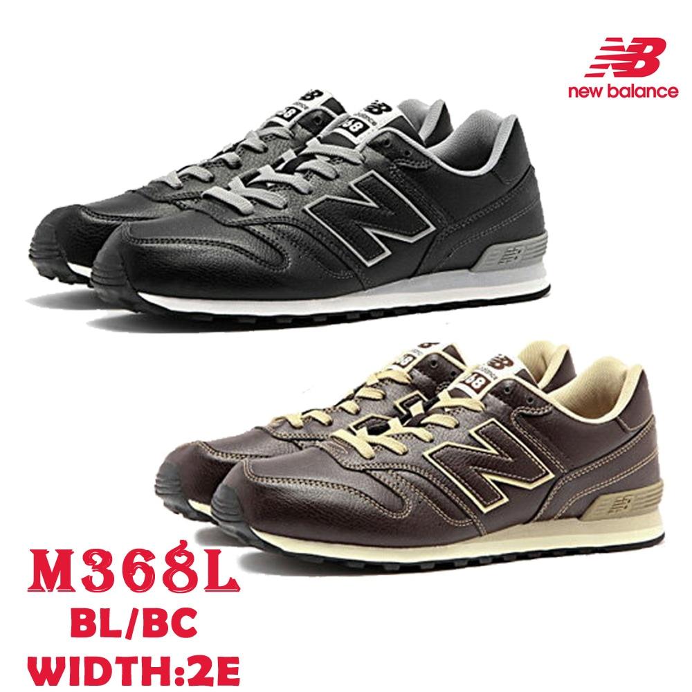 d995a694d501d new balance ニューバランスM368LBL: BLACK BC: BROWN 【メンズ】【スニーカー】【