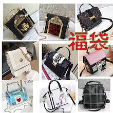 0a6c75efba38 Qoo10 | 韓国ファッション-福袋のおすすめ商品リスト(Qランキング順 ...