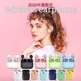 【送料無料】2021年最新モデル登場!! マカロンワイヤレスイヤホン  Bluetooth5.0 マカロン色全3種 全7色 高音質/両耳対応/超軽量 タッチ操作 大容量充電