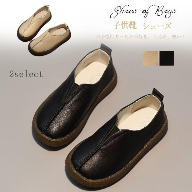 子供靴 シューズ フォーマル 発表会 柔らかい 履き心地快適 小学生 サイズ豊富展開 シンプル 韓国風ファッション お洒落 履きやすい