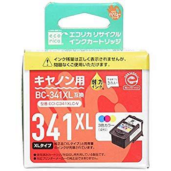 エコリカ キャノン(Canon)対応 リサイクル インクカートリッジ 3色カラー 大容量 BC-341XL (目印:キャノン350) ECI-C341XLC-V
