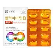 ビタミン b サプリ