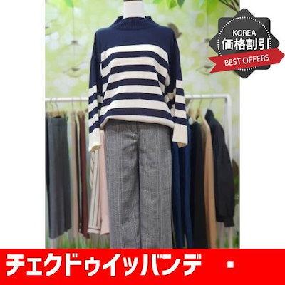 チェクドゥイッバンディング・パンツ /パンツ/面パンツ/韓国ファッション