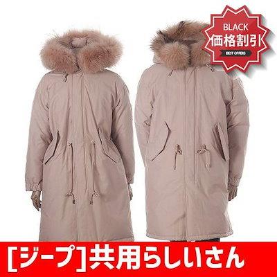 [ジープ]共用らしいさんのジャンパーJI4JPM403 / パディング/ダウンジャンパー/ 韓国ファッション