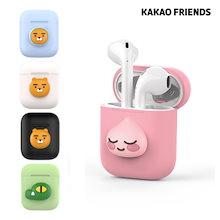 【Kakao friends】カカオフレンズエアパッドケース/Kakao friends air pod case/5種・シリコン素材