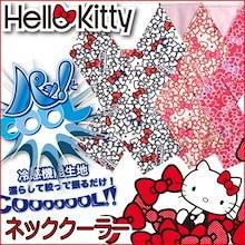 【超特価】ハローキティ クールタオル 冷感タオル素材 暑さ対策アイテム☆ハローキティパットクール ホワイト/レッド/ピンク