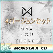 MONSTA X / TAKE.1 / ARE YOU THERE / 4バージョンセット / CD+フォトブック+ランダムフォトカード+初回限定特典 / モンエクアルバム