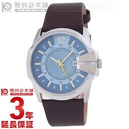 ディーゼル 時計 腕時計 DIESEL マスターチーフ DZ1399 [海外輸入品] メンズ 腕時計 父の日 プレゼント ギフト