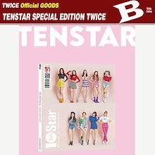 【日本国内発送-フォトカード付き 】 ◈트와이스 ◈ TENSTAR SPECIAL EDITION TWICE 10STAR Magazine