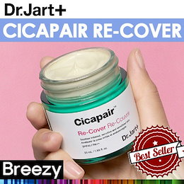 [BREEZY] ★ [Dr.Jart+] シカペアリカバークリーム55ml/SPF30PA++/ニキビ肌ケア/Cicapair Re-Cover / 韓国コスメ