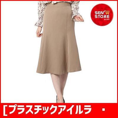 [プラスチックアイルランド]チェックのパターンスカート(PJ3WS831) / Aラインスカート/フレアスカート/スカート/韓国ファッション