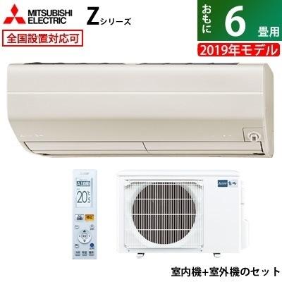 霧ヶ峰 MSZ-ZW2219-T [ブラウン]