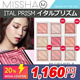 [MISSHA/ミシャ] ITAL PRISM SATIN Blusher / Highlighter サテンイタルプリズム シリーズ (ハイライター/ブラッシャー)