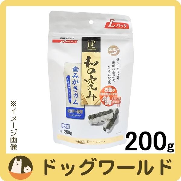 ジェーピースタイル 和の究み 歯みがきガム レギュラーサイズ 200g