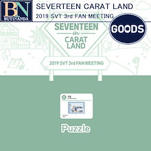 2次販売[送料無料] SEVENTEEN image picket Cover Seventeen CATAT LAND 2019 SVT 3rd FAN MEETING official Goods