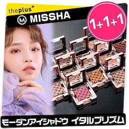 MISSHA【ミシャ】Italprism★1+1+1★モーダンアイシャドウイタルプリズム⚡アイシャドウ⚡韓国コスメ/29色/マット/グリッター/シマー