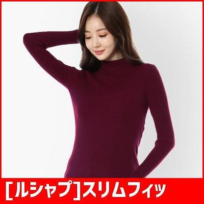 [ルシャプ]スリムフィットバンネク、ポーラ(LI9KP400) / ニット/セーター/タートルネック/ポーラーニット/韓国ファッション