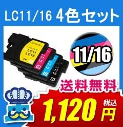DCP-J515N 対応 プリンター インク ブラザー brother LC11 /16 互換インク