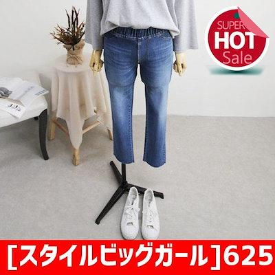[スタイルビッグガール]625バンディング、中青(チュンチョン)の日付・パンツLAM1101 パンツ/スキンパンツ/韓国ファッション