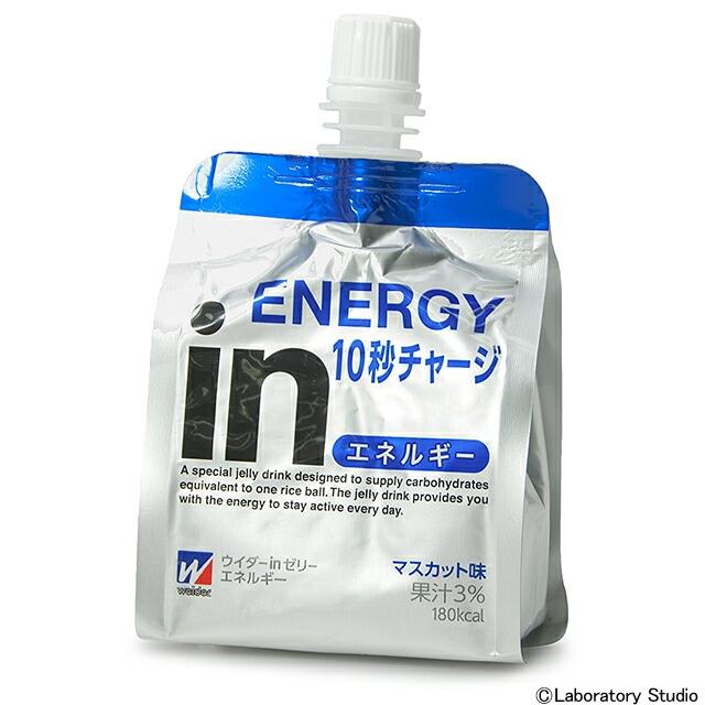 ミズノ (MIZUNO) ウイダーinゼリー エネルギー 180g(マスカット味) 28MM84200 [分類:プロテイン タブレット・他]