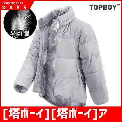 [塔ボーイ][塔ボーイ]アンバランスオボピッダウン・ショットパディング(SU599) / パディング/ダウンジャンパー/ 韓国ファッション