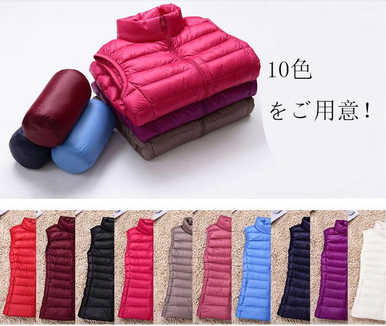 レディース ファッション 極薄 インナー ライトダウン  ダウンジャケット 【低価格】S M L LL 3L