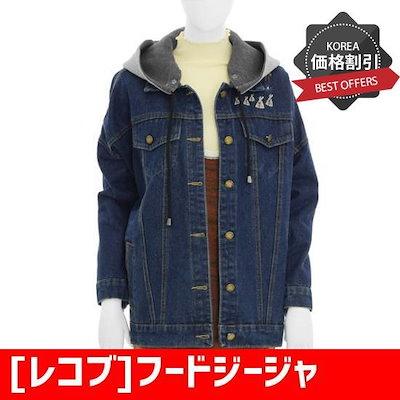 [レコブ]フードジージャンL9317YDJ516X /デニムジャケット/ジャケット/韓国ファッション