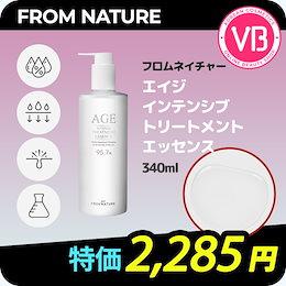 フロムネイチャー エイジ インテンシブトリートメントエッセンス340ml / FROM NATURE Age Intense Treatment Essence / 韓国コスメ / スキンケア /