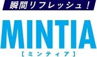 ミンティア MINTIA(50tablets・7g入り)×1個 【送料無料・200円】