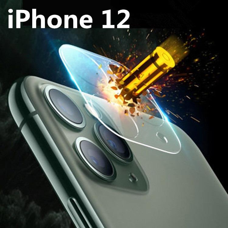 iPhone12/iPhone 12 Pro/iPhone 11 カメラ保護フィルム カメラレンズ保護フィルム カメラレンズ保護透過率99%貼り付け超簡単レンズカバー自動吸着 不気泡 全方位保護