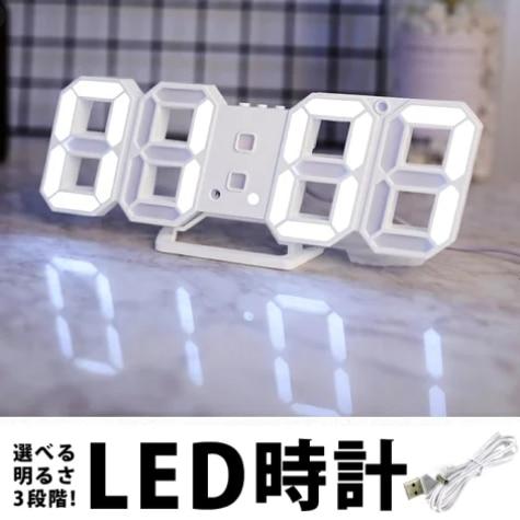 【国内配送】デジタル時計 3D LEDデジタル 目覚まし時計 時計 壁掛け 置き時計 置時計 おしゃれ 多機能 明るさ調整 スヌーズ アラーム クロック 12H/24H時間表示
