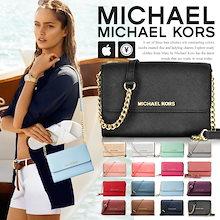 在庫限り マイケルコース MICHAEL KORS ウォレット ショルダー バッグ 正規品 バッグ MICHAE