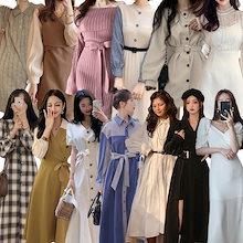 新入荷!24h限定セール!ワンピース2枚+1枚/4枚+2枚秋冬韓国大人気品質ニットワンピースドレス