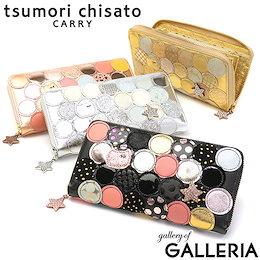 ツモリチサト 財布 長財布 tsumori chisato CARRY ラウンドファスナー 新マルチドット レディース 57093