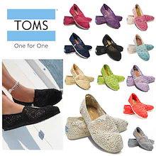 3a25674dcb73 【国内配送】【送料無料】TOMS 靴 レディース Crochet Womens Classics トムスシューズ