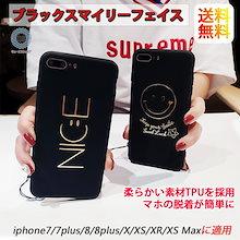 82808d41c5 送料無料 iPhoneXS Max iPhone87/8/X XRケース ニコちゃん にこちゃん