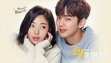 韓国ドラマ ロボットじゃない~君に夢中~ DVD