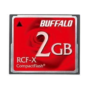 コンパクトフラッシュ ハイコストパフォーマンスモデル 2GB