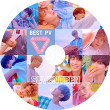 【K-POP DVD】☆★SEVENTEEN 2018 BEST PV COLLECTION★Oh My! 【セブンティーン KPOP DVD】