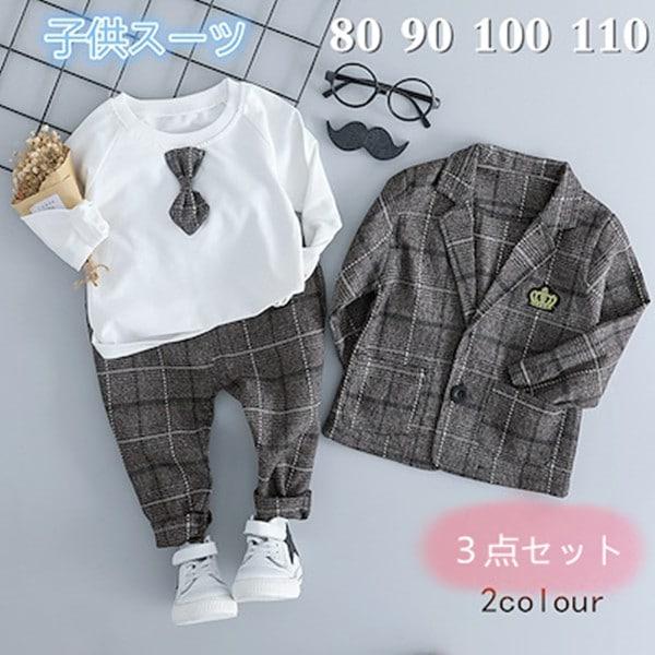 ec8415e014e1e  即納  子供スーツ フォーマルウエア 男の子 スーツ 発表会 入学式 入園式 上下