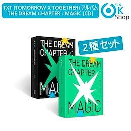 TXT (TOMORROW x TOGETHER) アルバム - THE DREAM CHAPTER : MAGIC [CD 2種セット] プリオーダー特典(ポスター) 【送料無料】韓国チャート反映