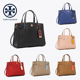 【TORYBURCH】 WALKER SMALL SATCHEL BAG 73625 WOMENS BAG