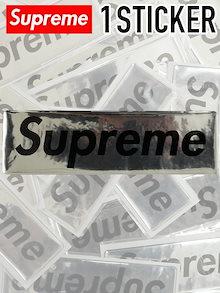 【ゆうメール便送料無料】Supreme シュプリーム ステッカー 1枚セット ボックスロゴ Raised Plastic BOX LOGO シール SUP-STICKER-PLA-S  母の日 ギフト