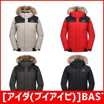 [アイダ(ブイアイピ)]BASTI(パスティ)ダウンジャケット(DMW16547) /登山用品/ダウンパッド入り/パディングジャケット/ジャンパー