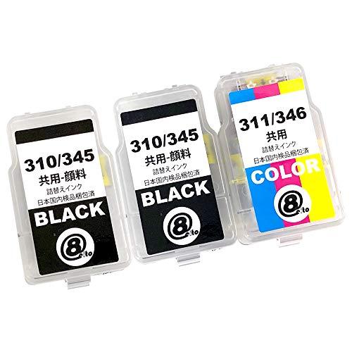 BC-310/345共通(BK/【顔料】ブラック)×2 BC-311/346共通(CL/シアン・マゼンタ・イエロー)×1 3本セット CANON(キヤノン) 詰め替え用補填インク 使い捨て手袋付き
