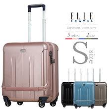 9bfed950b2 スーツケース Sサイズ フロントオープン 機内持ち込み TSAロック キャリーバッグ キャリーケース ELLE